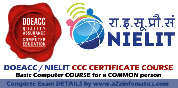 DOEACC CCC Online Certificate, Exam, Course, Result, Email