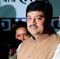 Ashok Chavan Education