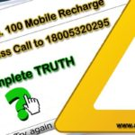 Free Mobile Recharge Offer of Rs. 100 by Miss Call to 18005320295 News