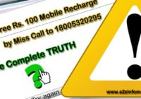 Free Mobile Recharge Offer Rs 100 500 by Miss Call to 18005320295