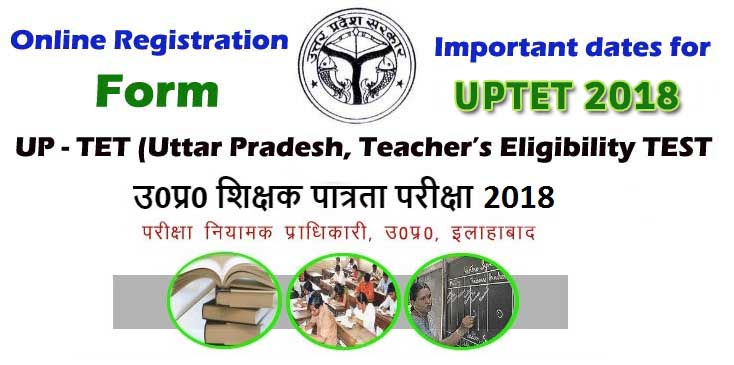 uptet exam online application registration form