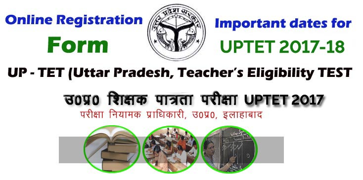 UPTET 2017 Exam ONLINE Registration
