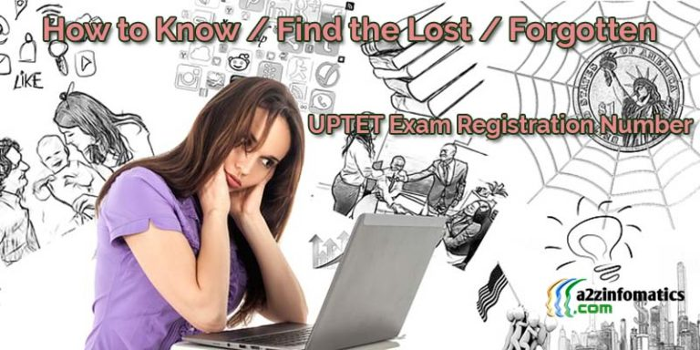 How to Know Find the Lost Forgotten UPTET Registration Number