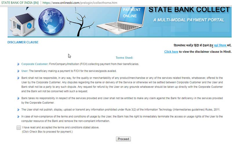 state bank collect link