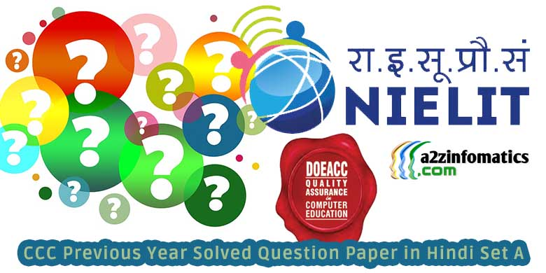 ccc previous year solved question paper pdf in hindi set a