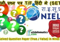 ccc true false solved question paper in hindi pdf download set b