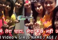 isme tera ghata viral video 4 girls name age city boyfriend latest news