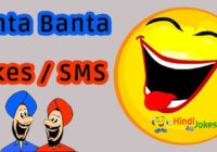 santa banta jokes sms funny messages