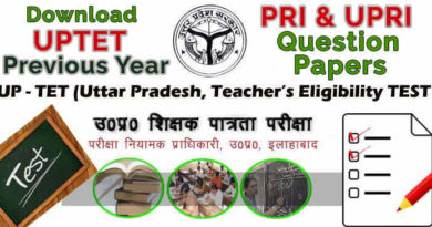 download uptet previous year solved question papers pdf hindi english