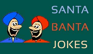 santa banta funny jokes hindi sms chutkule
