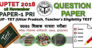 download uptet 2018 primary level question paper 1 pdf