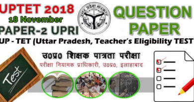 download uptet 2018 upper primary level question paper 2 pdf