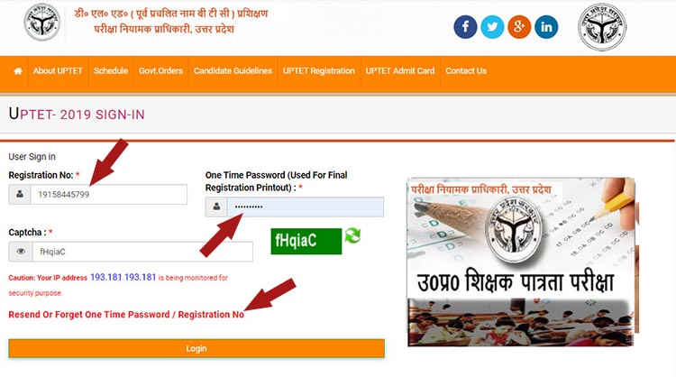 uptet exam sign in form page